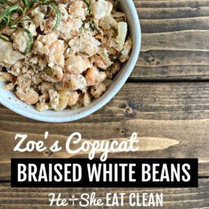 white bowl full of white beans with rosemary on top / text reads Zoe's Copycat Braised White Beans