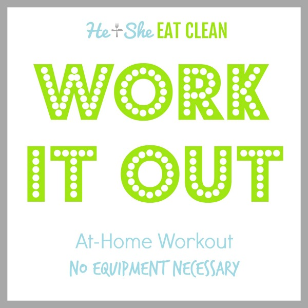 text reads work it out at home workout no equipment necessary