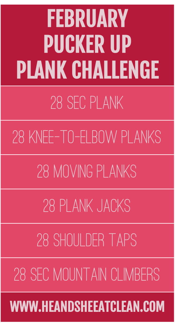 February Pucker Up Plank Challenge