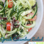 Greek Cucumber Salad with spiraled cucumber drizzle in oil and vinegar